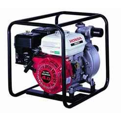 Honda Wb20 Standard 2 Water Pump - Free Next Day Delivery